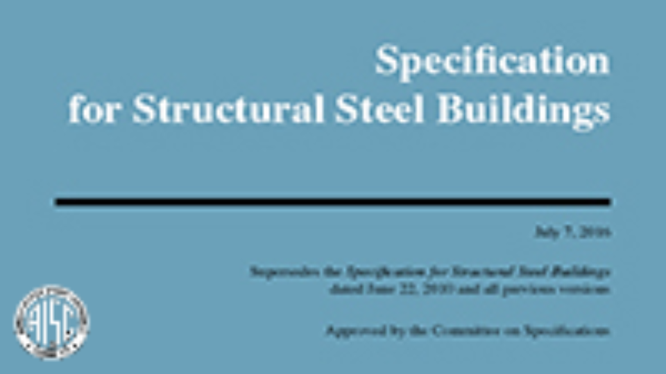 Specification for structural steel buildings a360 16 hero
