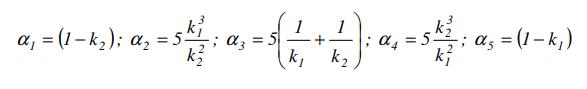 Euroequation4